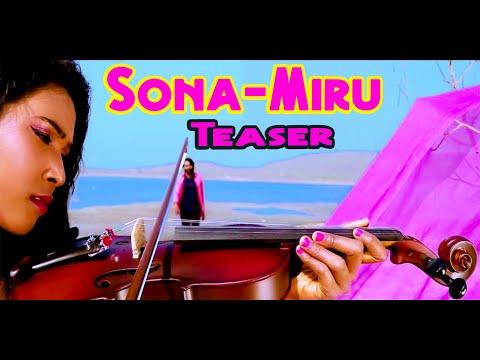 Sona-Miru | Sollywood | Santhali Film |...