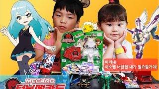 [미리내] 터닝메카드 자동차 변신 메카니멀 슈팅 플레이 화이트 장난감 Turning MeCard Toys 라임튜브