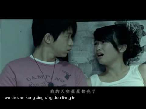 Guang Liang - Tong Hua MV (with PinYin Transliterated Lyrics)