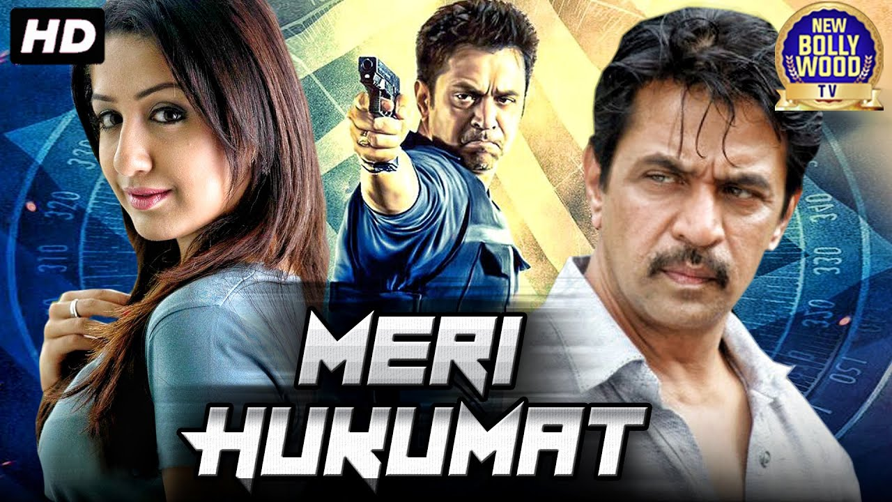 Download New South Indian Movies Dubbed In Hindi 2021 Full | Latest Blockbuster Movie 2021 Dubbed In Hindi