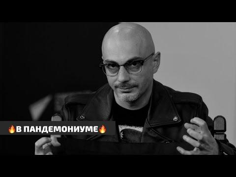 «Лубянский стрелок» Манюров состоял в НОД?
