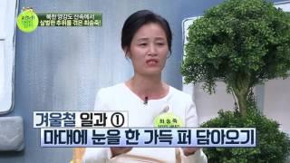 북한 양강도 산속에서 살벌한 추위를 견디는 방법!