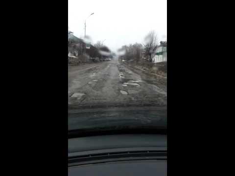 Белебей дорога на улице Горохова.