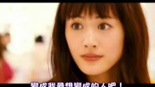 魔鏡變變變(全台首播) 日本灰姑娘超現實喜劇大片導演:川村泰祐演員: ...