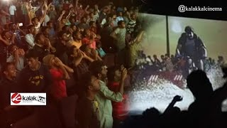 Vijay Fans Celebrate Bairavaa FDFS