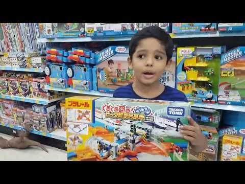 City Square Mall/Toys 'R' Us/Singapore