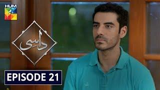 Daasi Episode 21 HUM TV Drama 3 February 2020
