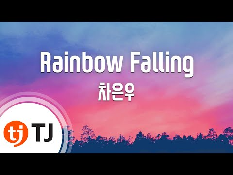 [TJ노래방] Rainbow Falling - 차은우 / TJ Karaoke