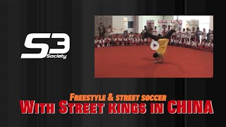 S3 live vol 16. / Street Kings feat Street Style Society in china