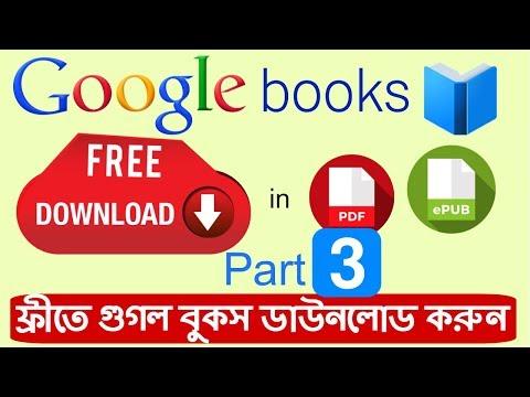 Google Book Er Full Version Gratis