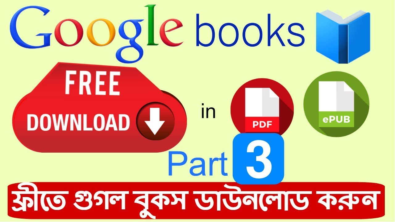How to Download Google Books for Free in PDF Fully without using any  Software | Part-3