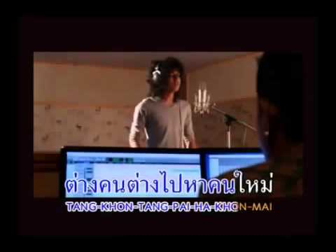 Jiwang Thai Sedih (Best Song!)