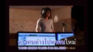 Jiwang Thai Sedih (Best Song!)