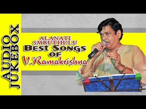Best Songs of V. Ramakrishna | Alanati Smruthulu | Super Hit Telugu Songs Jukebox | Volume 1