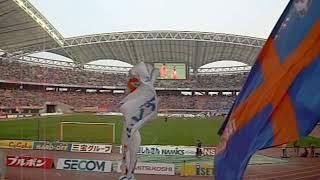 2010年 アルビレックス新潟vs横浜Fマリノス