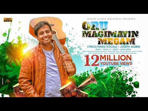 oru-magimayin-megam-::-official-video-|-joseph-aldrin-|-pradhana-aasariyarae-|-tamil-christian-song