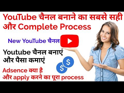 How to create youtube channel? / How to make money on youtube? / Earn money💰 from youtube