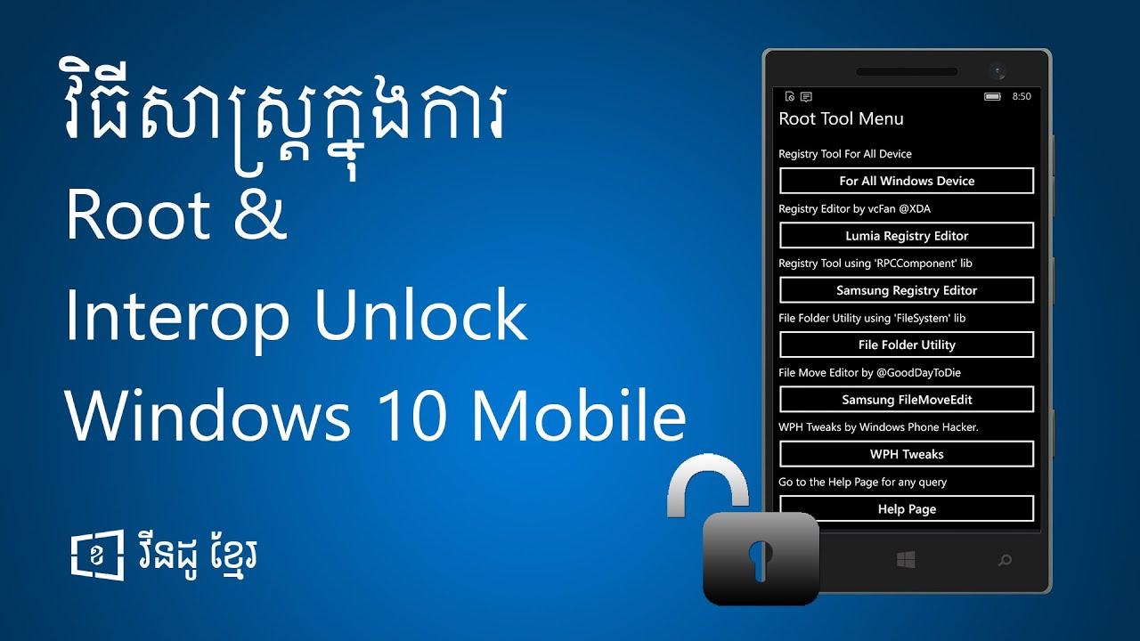 Microsoft Lumia 640 XL Root Videos - Waoweo