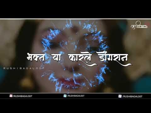 Navaratri Special whatsapp status,#Durga-Mata Whatsapp Status,#Aai Aaikvira Special Song,