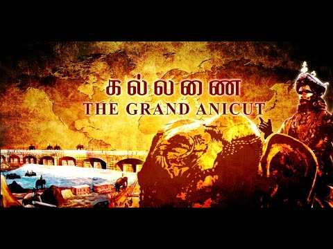 Kallanai The Grand Anicut