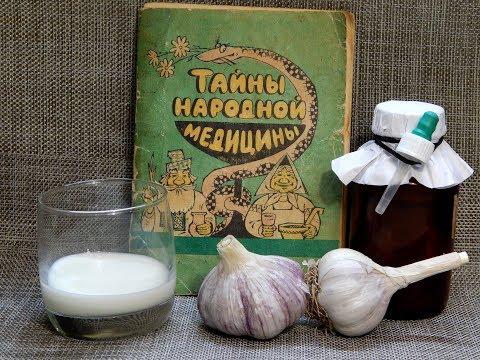 Рецепт тибетских монахов. Рецепт омоложения и чистки сосудов.