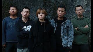 """赤佑乐队 - """"喧嚣"""" MV"""