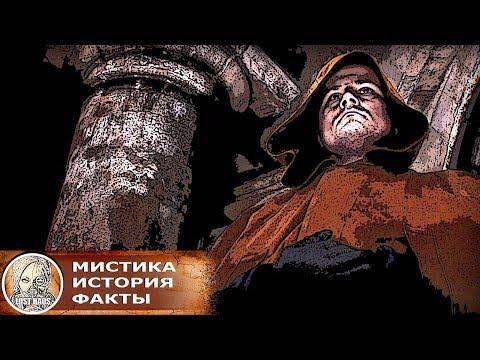 Как появилась святая инквизиция и за что можно было получить клеймо ведьмы в средние века