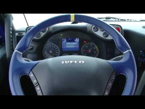 Stralis Yamaha Limited Edition Interni Youtube