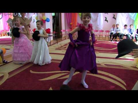 Танец чарли видео в детском саду