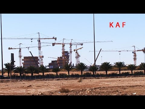 King Abdullah Financial District (KAFD)  Riyadh   Saudi Arabia