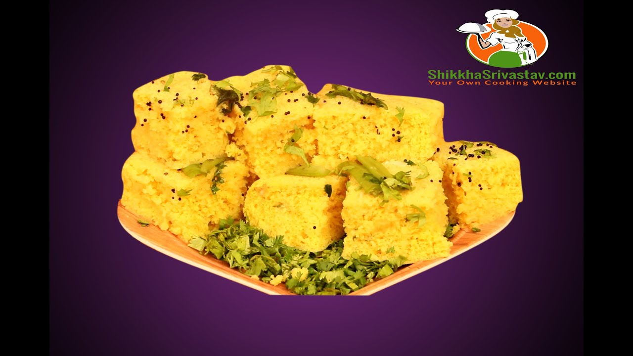 Besan ka khaman dhokla recipe in hindi besan ka khaman dhokla recipe in hindi how to make dhokla at home youtube forumfinder Choice Image