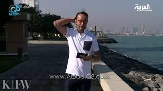 Kuwait Fashion Week 2015/ Al Arabia TV