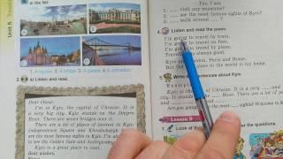 Английська мова 4 клас ст. 84-85