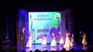 Праздничный концерт, посвящённый юбилею Детской школы искусств №1 от 04 апреля 2019 года (0+)