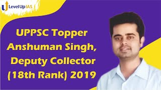 How to Prepare for UPSC and UPPSC simultaneously | Teaser | Anshuman Singh | UPPSC Rank 18th 2019