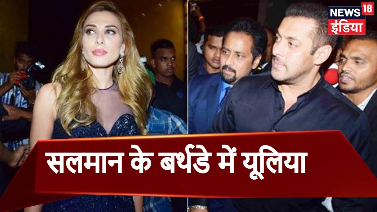 Here's What Iulia Vantur Gifted Salman Khan On His 53rd Birthday | Lunchbox