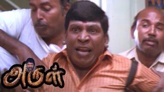Arul   Arul full Movie Scenes   K S Ravikumar argues with Vinu Chakravarthy for Vikram   Vikram
