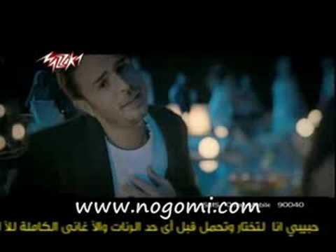 "Ahmed El Sherif ""Mush Maaya  أحمد الشريف ""مش معايا"