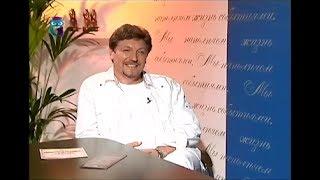 Сергей Князев, генеральный продюсер агентства по организации праздников(Передача