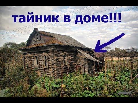 ПЕРВЫЙ В ЖИЗНИ КЛАД! 209 МОНЕТ ПОД БАЛКОЙ!!