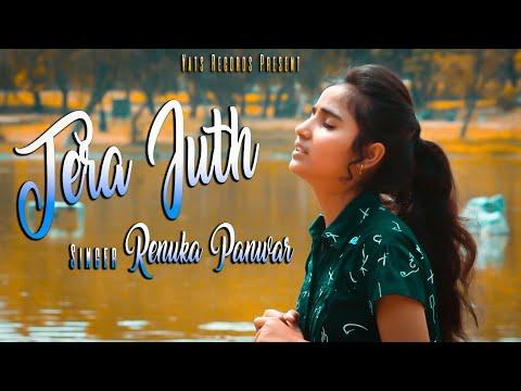 teaser-:tera-jhooth-|-renuka-panwar-|-vikky-rajput-&-sangeet-jangir-|-romantic-hindi-songs-2019