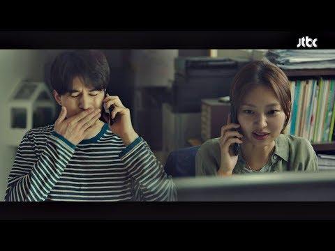 최유화의 갑작스런 전화에 안절부절 동욱씨(Lee Dong-wook) (어맛◐_◑) 라이프(Life) 8회 Mp3
