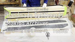 [Teaser Clip] Making Handmade …