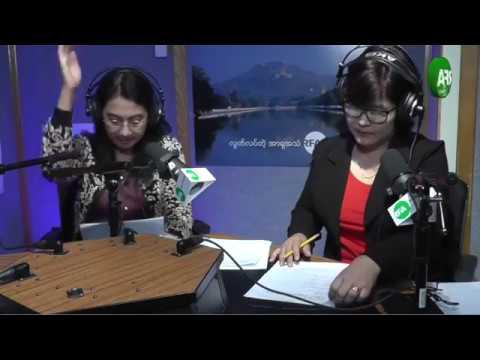 RFA Burmese Program - October 24, 2017