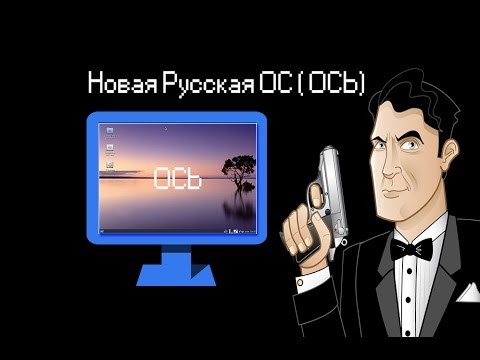 Linux для