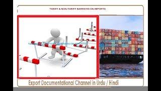 S.# 179 TARIFF & NON-TARIFF BARRIERS ON IMPORTS.... in URDU / HINDI