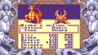 Revelations  The Demon Slayer Game Sample   GB GBC