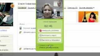 Видеозвонки на Одноклассники.ru(Чтобы принять участие в тестировании, необходимо отправить запрос в группу http://odnoklassniki.ru/group/newservicetesting. ..., 2010-12-13T14:46:08.000Z)