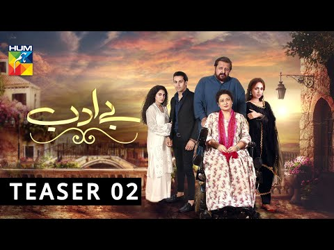 Be Adab | Teaser 2 | HUM TV | Drama