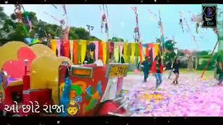 Chote Raja Kinjal Dave Lyrics Whatsapp Status New Gujarati Status